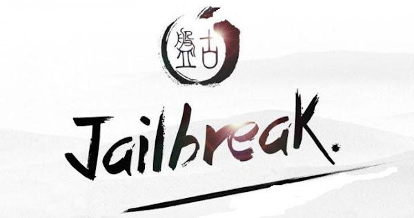 Untethered Jailbreak iOS 8.1.2
