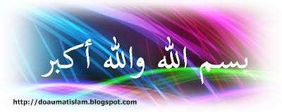 Ucapan (Doa) Memulai Thawaf