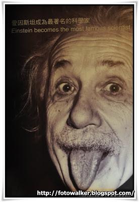愛因斯坦展覽@香港科學館