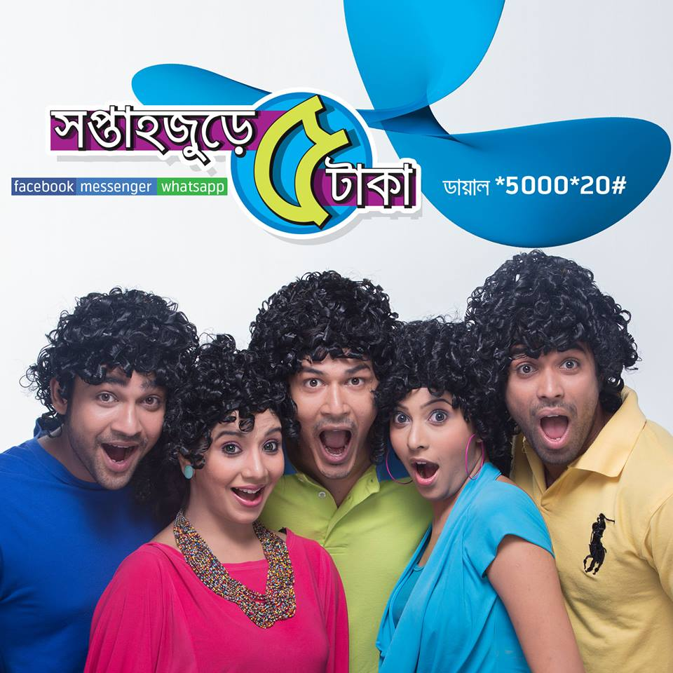 Grameenphone New Social Packs at 5tk