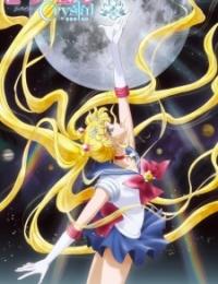 Pretty Guardian Sailor Moon Crystal