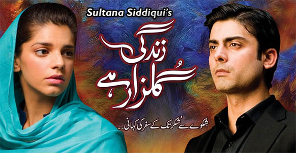 Zindagi gulzar hai hum tv drama episode 1 live online streaming