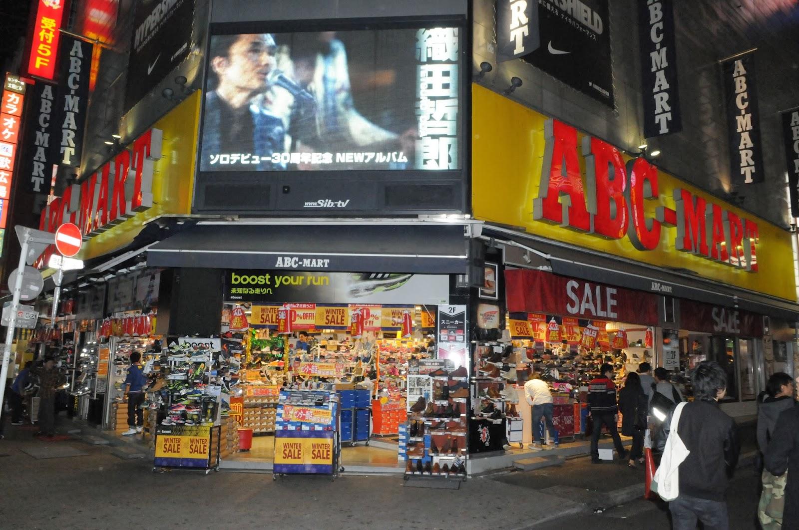 ABC-MART Shoe Store in Shibuya, Tokyo