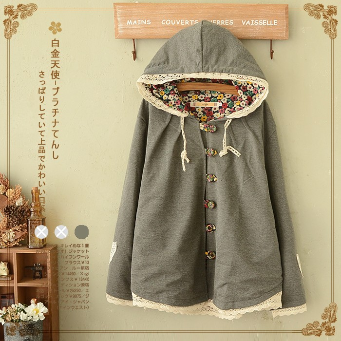 áo khoác viền ren