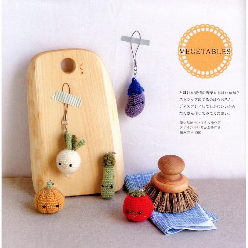 Amigurumi Vegetable Patterns : Amigurumi 5 Miniature Vegetables Plush Crochet Pattern PDF ...