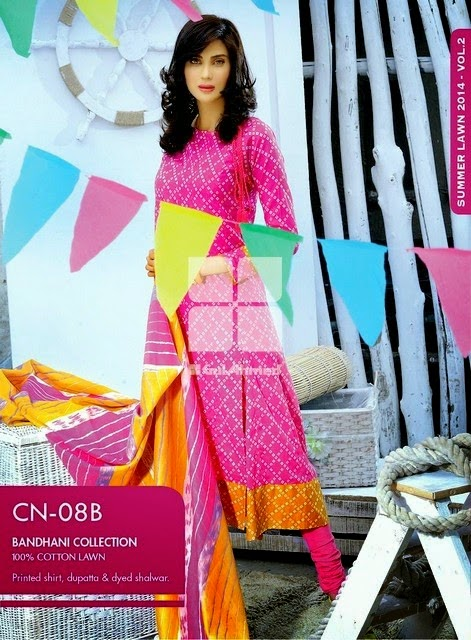 Gul Ahmed Chunri Summer Collection 2014