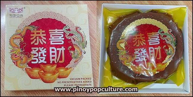 tikoy, hopia, Chinese New Year, Eng Bee Tin