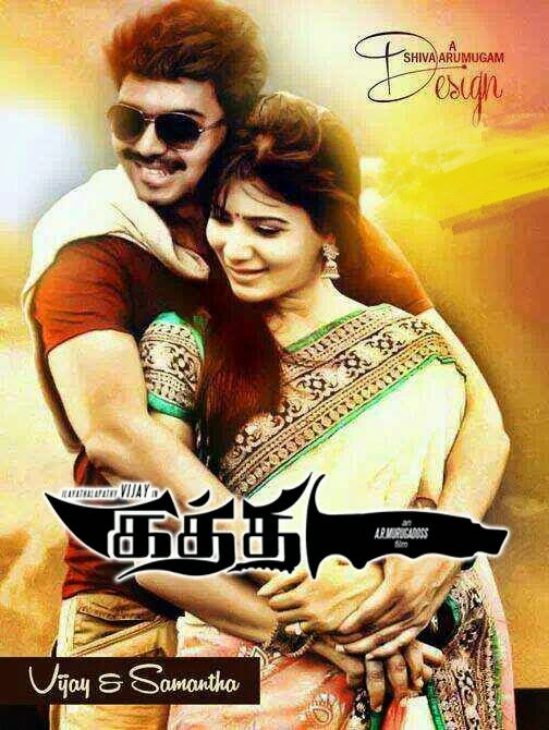 Kaththi Movie Review | WoodsDeck