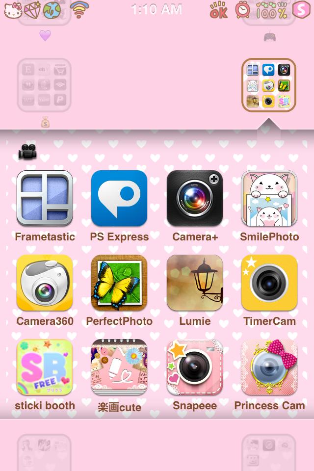 Editing Apps Tumblr Girls Use | imgarcade.com - Online Image ...