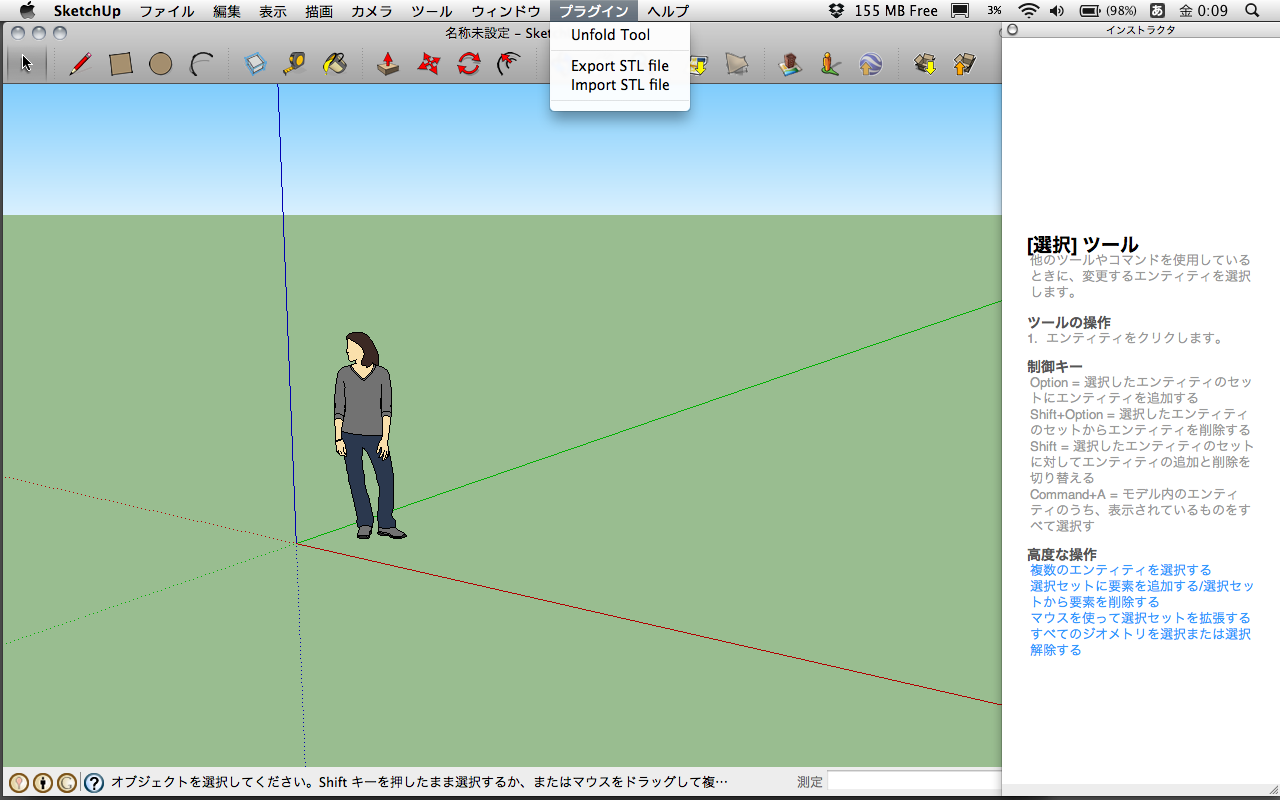 Cad 2 for How to import stl into sketchup