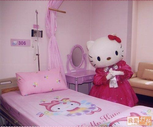 Collection des chambres coucher en rose hello kitty - Decoration hello kitty pour chambre bebe ...