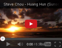 Huang Huen