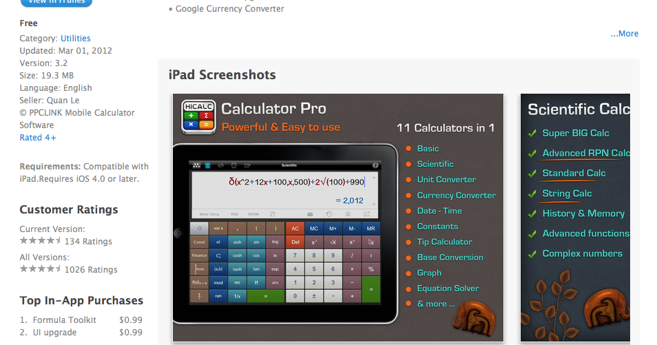 p i calculator