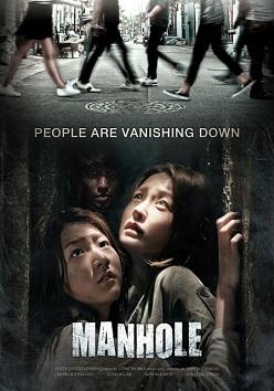 Manhole Legendado