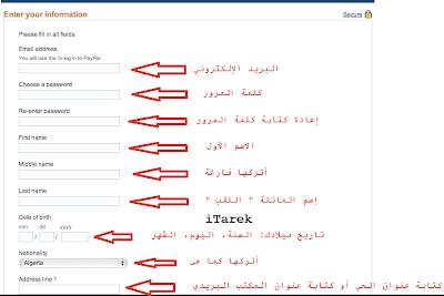 الطريقة الصحيحة لطلب بطاقة بايونر step3.1.png