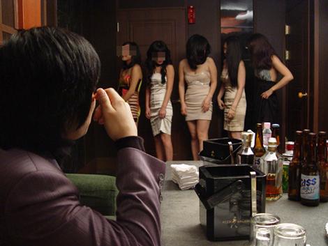 prostitutas far cry prostitutas en antequera
