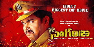 Singham123 Sampoo in PowerFull Police Cop Role