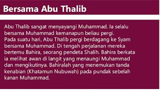 Tanda-Tanda Kenabian Muhammad SAW. (1)