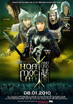 Hoa Mộc Lan - Hua Mulan 2009 (2009) Poster