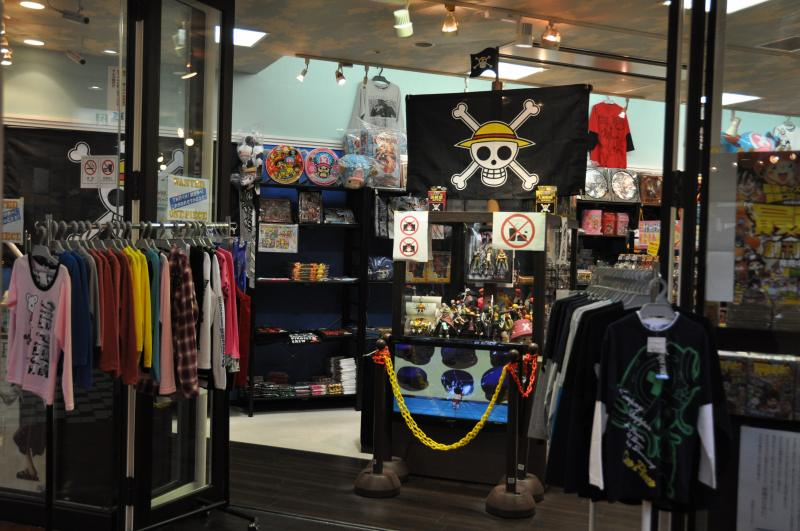 Unofficial One Piece Store At Tempozan Marketplace Osaka
