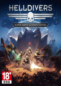 Download HELLDIVERS PC Game Free Full Version