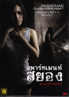 Download Apartment (2011) DVDRip 300MB Ganool