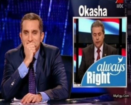 البرنامج - باسم يوسف - الموسم الثالث { الجديد }  -  الحلقة الثانيه  اون لاين