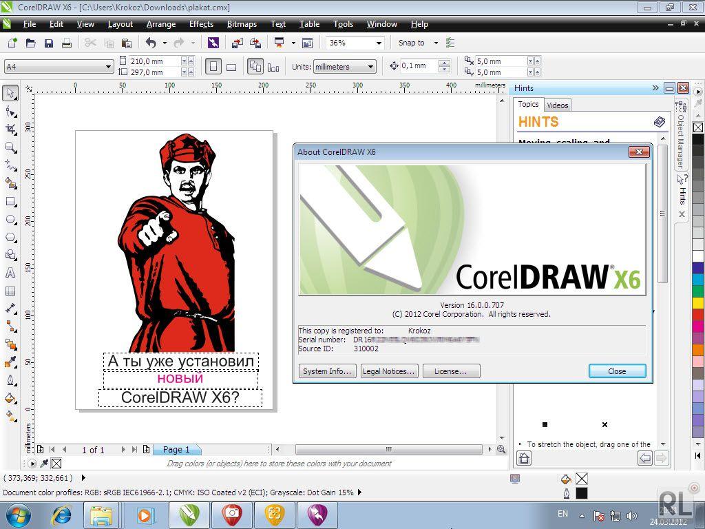 Sejarah CorelDRAW - CorelDRAW Versi X6 (2012)