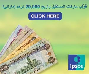 http://arabyads.go2cloud.org/aff_c?offer_id=142&aff_id=1010