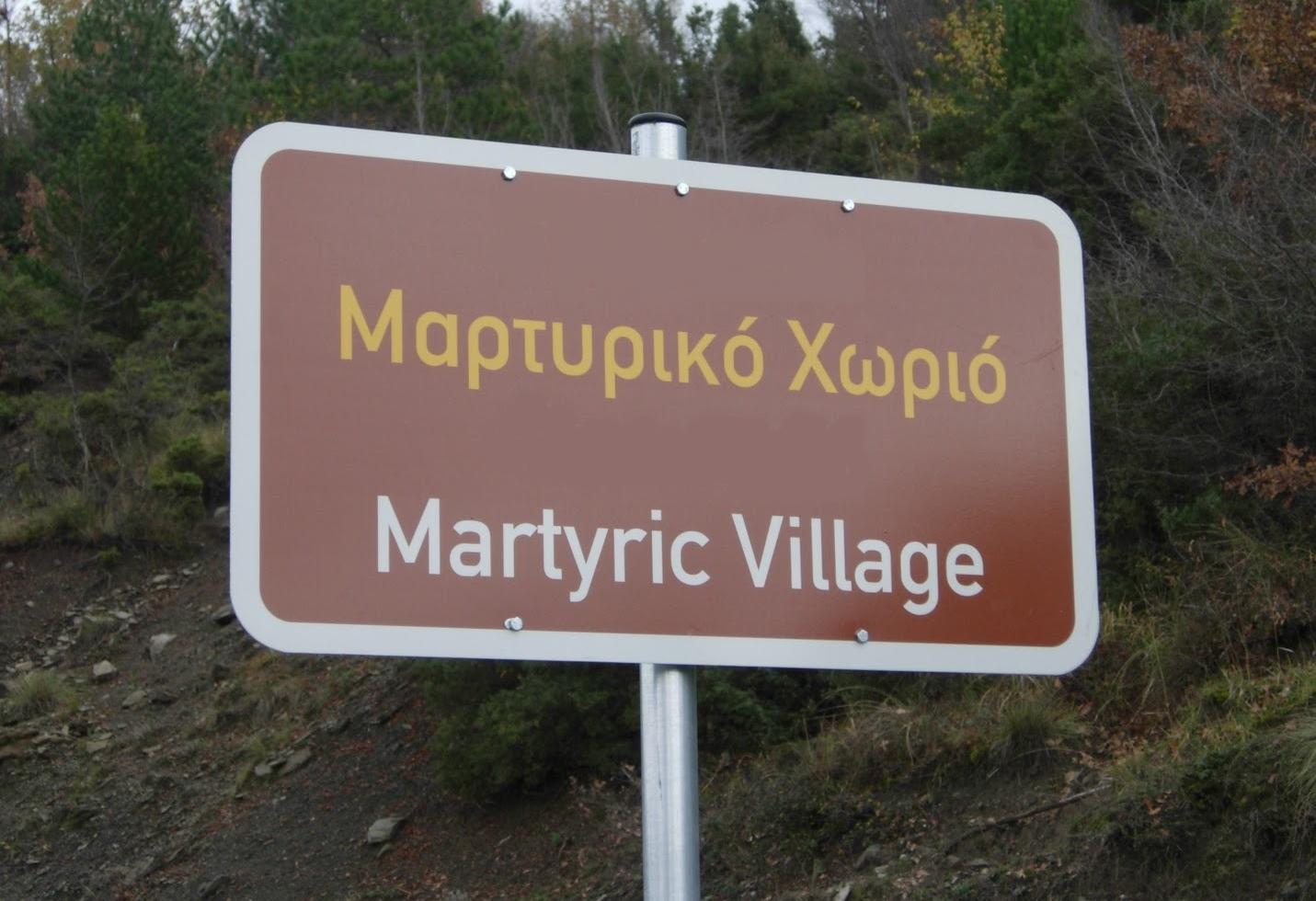 Κωσταραζι ΚΑΣΤΟΡΙΑΣ - Μαρτυρικο χωριο