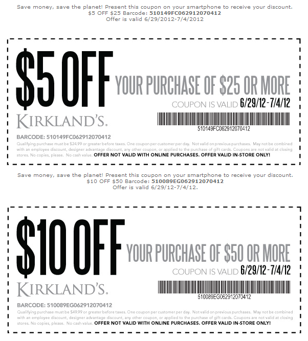 Homegoods coupons