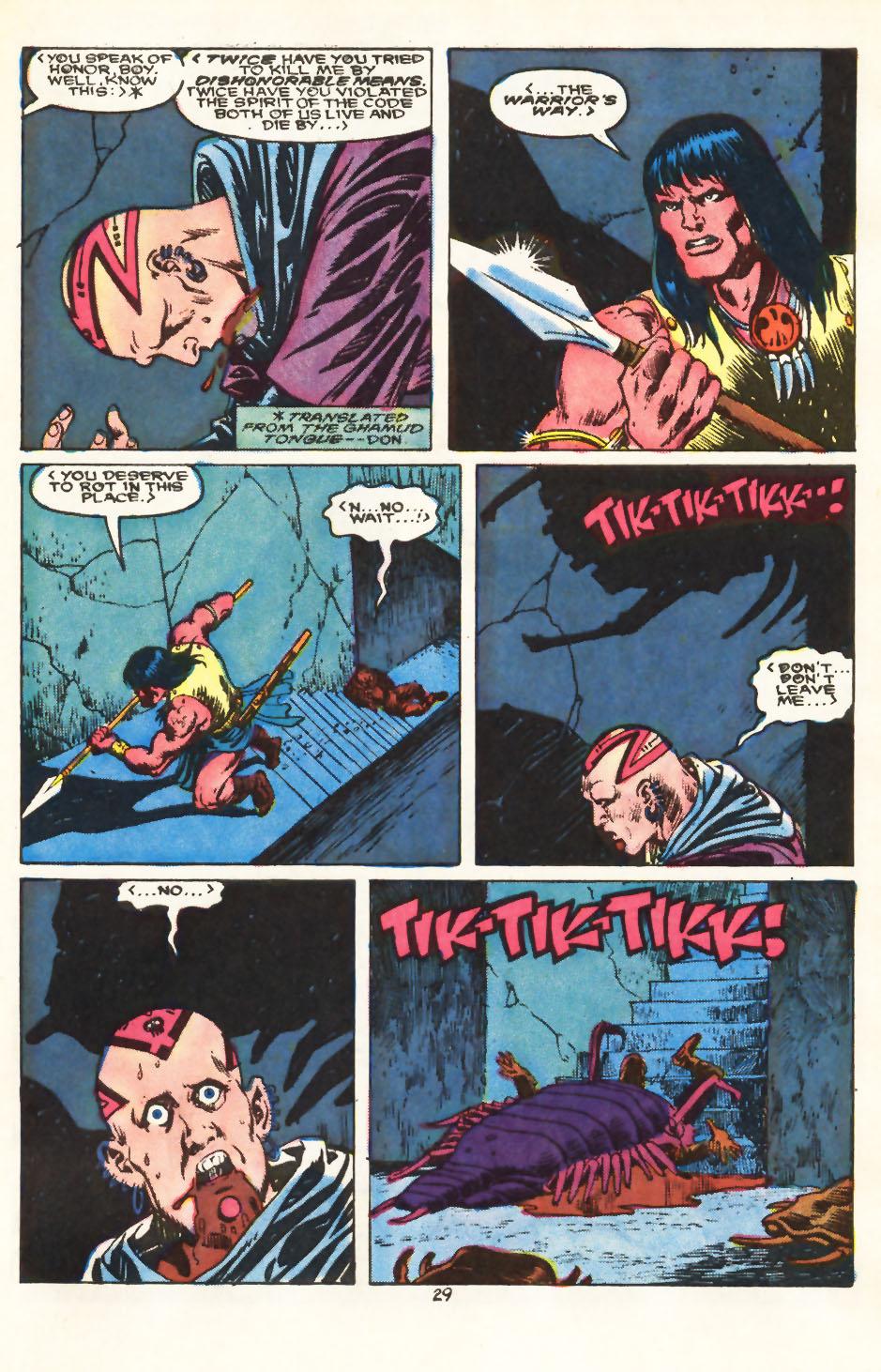 Conan the Barbarian (1970) Issue #212 #224 - English 22
