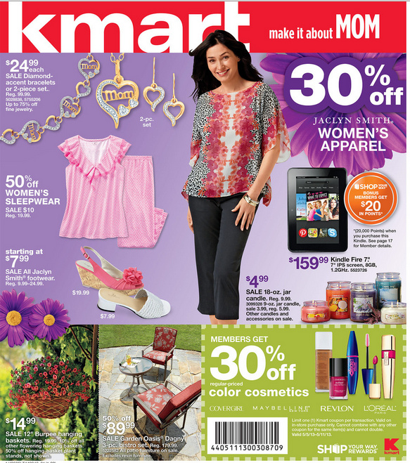 Kmart Weekly Ads For This Week