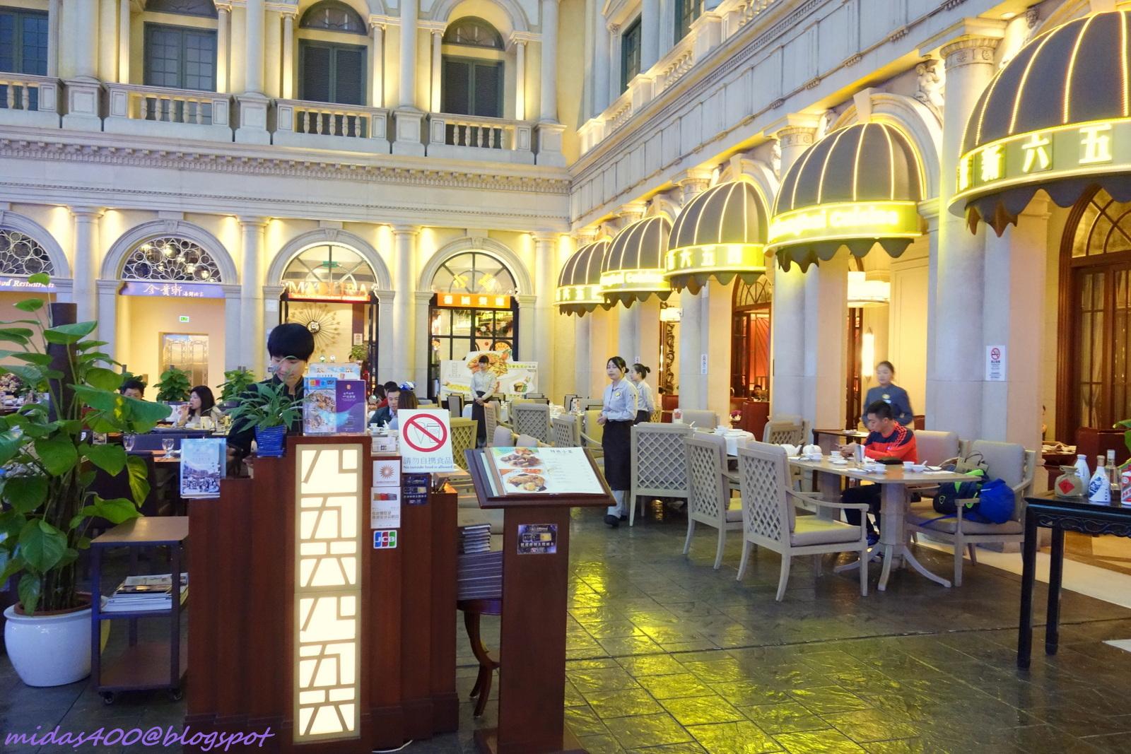 Midas food n travel blog lunch at 456 modern shanghai for 456 shanghai cuisine manhattan ny