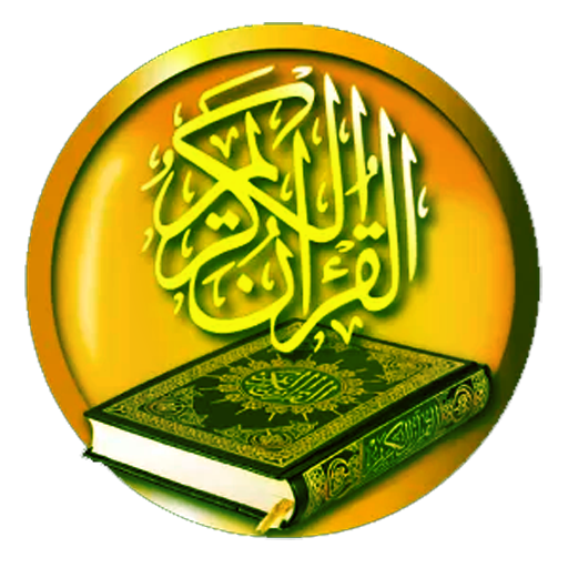 Al Quran Indonesian Free Download MiniSoft Technology