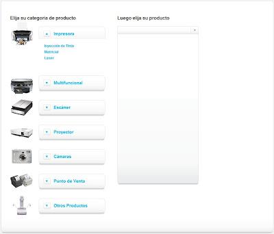Виды принтеров Epson