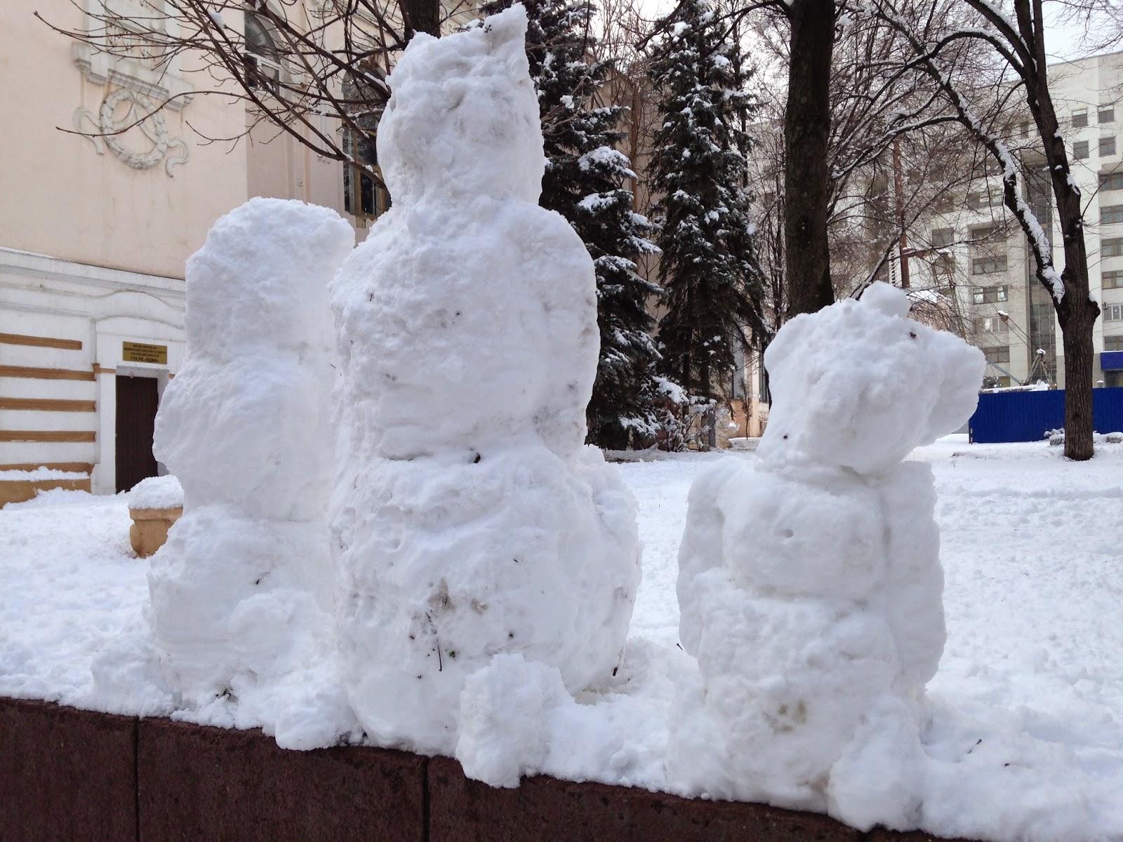 Три-Снеговика