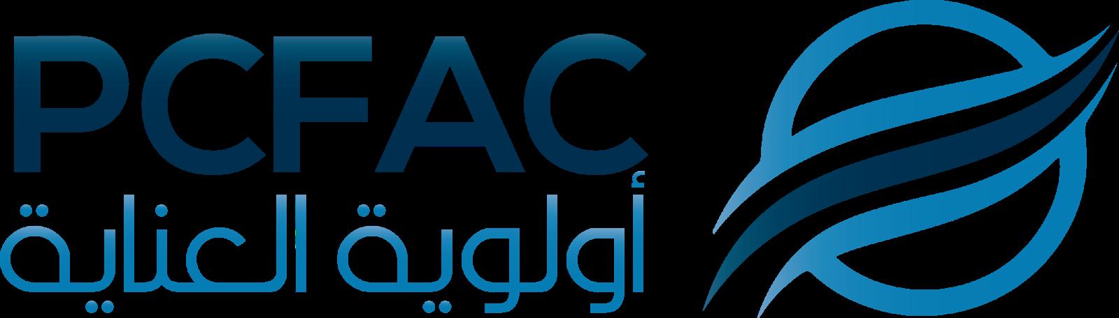 عربي - صفحة واحدة