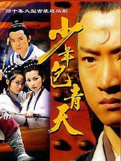 Phim Thời Niên Thiếu Của Bao Thanh Thiên 1 [Lồng Tiếng] 2000 Online