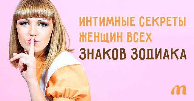 moya-vlazhnaya-pizda-na-foto
