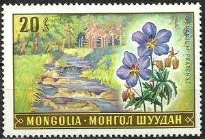 1969 Mongolia - Geranium Pratense,天竺葵