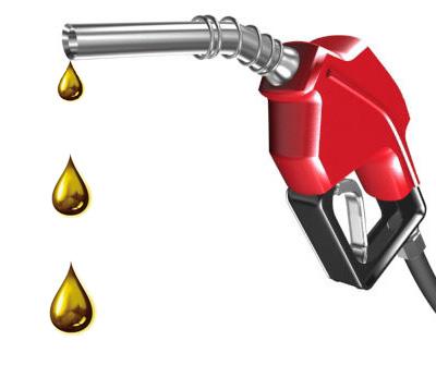 Tips menghemat BBM atau petrol