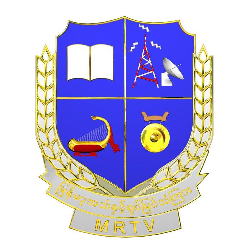 Myanmar TV Channels mrtv