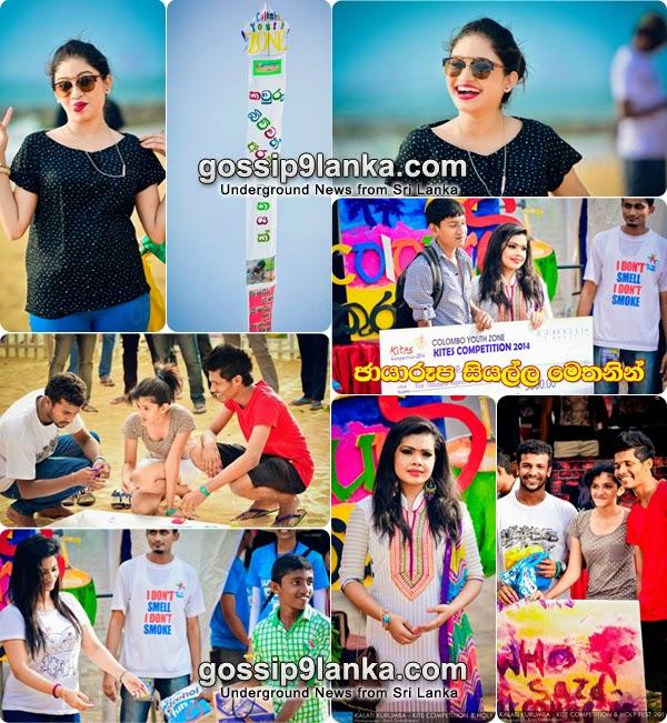 http://photo.gossip9lanka.co.uk/2014/10/kalati-kurumba-kite-competition.html