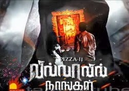 Diwali Special –  Pizza II: Villa Movie Review – Kalaingnar TV – 02-11-2013