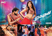 Telugu Movie Dynamite wallpapers-thumbnail-6