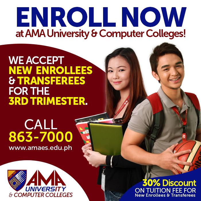 Computer College Logo Ama Computer College