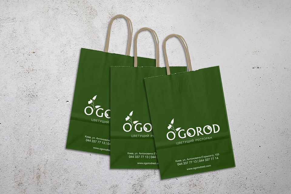 Пакеты для  ресторана O'GOROD