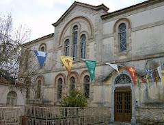 Εκκλησιαστικό – Λαογραφικό Μουσείο Ενορίας Σκοπέλου