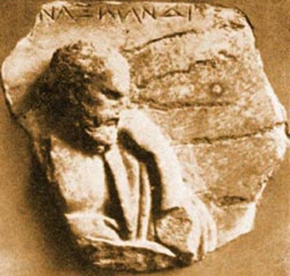 Aναξίμανδρος,ο φιλόσοφος του Απείρου